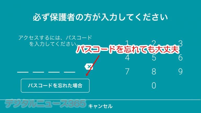f:id:rick1208:20190203035127p:plain