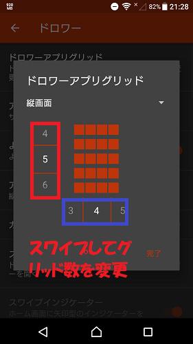 f:id:rick1208:20190224112743p:plain