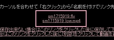 f:id:rick1208:20191224114655p:plain