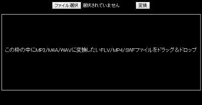 f:id:rick1208:20191224114728p:plain