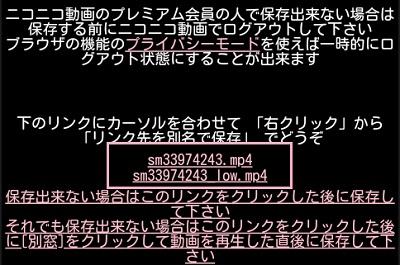 f:id:rick1208:20191224114928p:plain