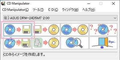 f:id:rick1208:20200125015513p:plain
