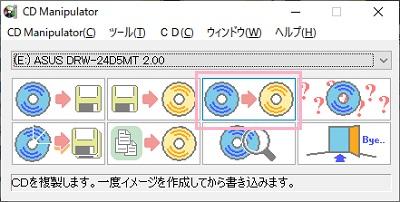 f:id:rick1208:20200125015823p:plain