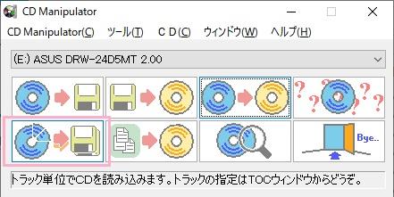 f:id:rick1208:20200125015917p:plain