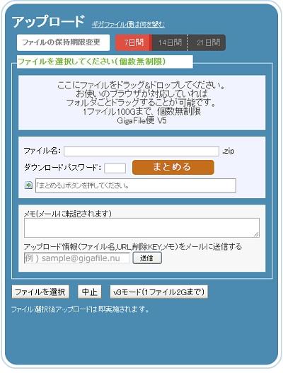 f:id:rick1208:20200203190051p:plain