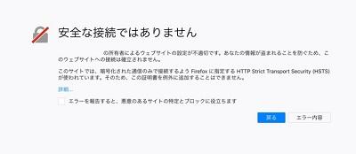 f:id:rick1208:20200206001133p:plain