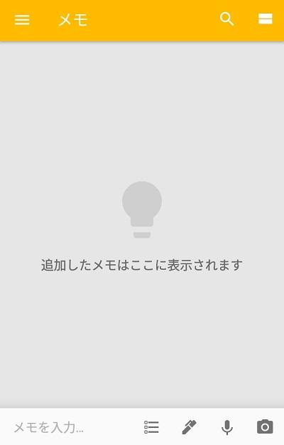 f:id:rick1208:20200207180737p:plain