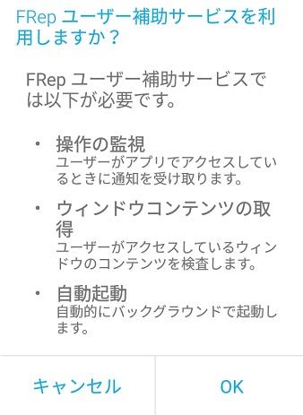 f:id:rick1208:20200207215411p:plain