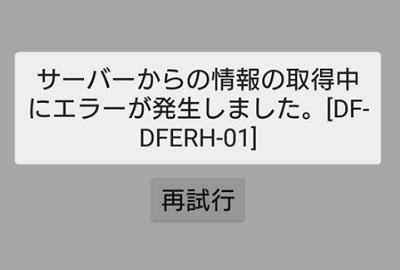 f:id:rick1208:20200209215547p:plain