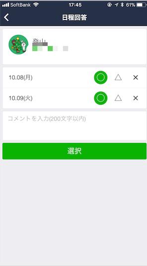 f:id:rick1208:20200310234350p:plain