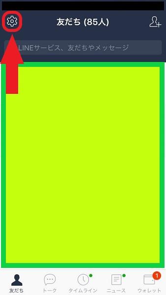 f:id:rick1208:20200319181012p:plain
