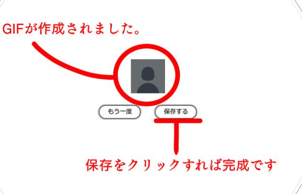 f:id:rick1208:20200320014452p:plain