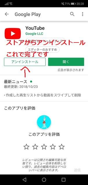 f:id:rick1208:20200320132327p:plain