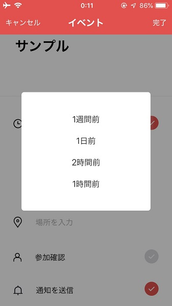f:id:rick1208:20200320182542p:plain