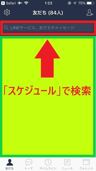 f:id:rick1208:20200320182745p:plain