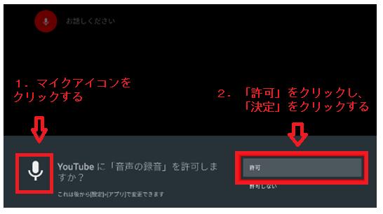 f:id:rick1208:20200320205022p:plain