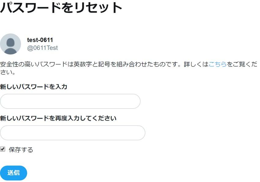 f:id:rick1208:20200321020727p:plain