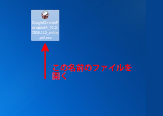 f:id:rick1208:20200329220200p:plain