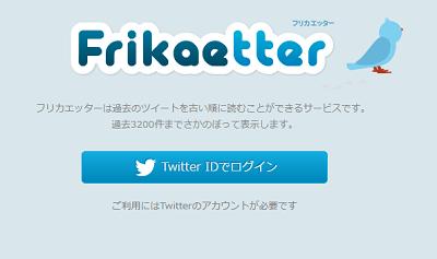 f:id:rick1208:20200515062408p:plain