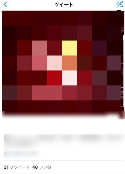 f:id:rick1208:20200515134251p:plain