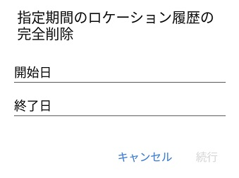f:id:rick1208:20200519185528p:plain