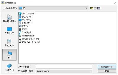 f:id:rick1208:20200520094019p:plain