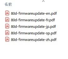f:id:rick1208:20200520094039p:plain