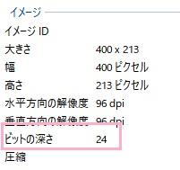 f:id:rick1208:20200520105556p:plain