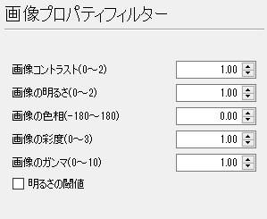 f:id:rick1208:20200522050739p:plain