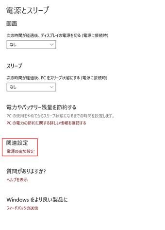 f:id:rick1208:20200523000058p:plain