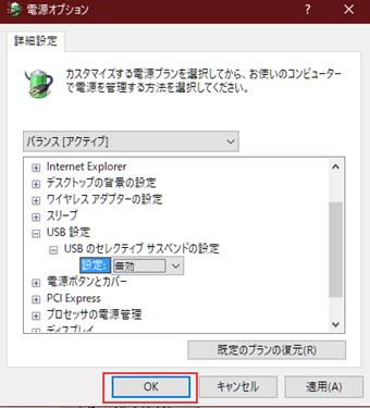 f:id:rick1208:20200523000239p:plain