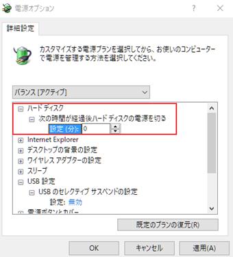 f:id:rick1208:20200523000327p:plain
