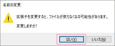 f:id:rick1208:20200523192455p:plain