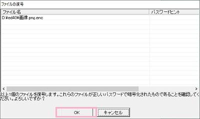 f:id:rick1208:20200524105155p:plain