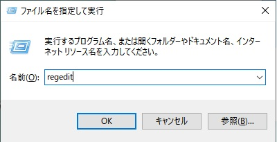 f:id:rick1208:20200527132748p:plain