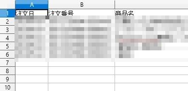 f:id:rick1208:20200527142626p:plain