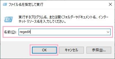 f:id:rick1208:20200528120538p:plain