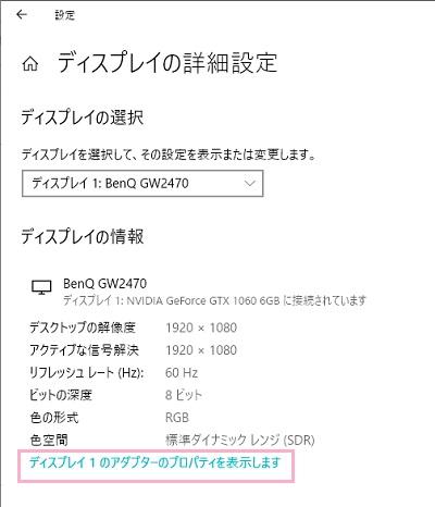 f:id:rick1208:20200528135833p:plain