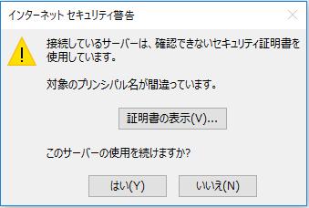 f:id:rick1208:20200528203102p:plain