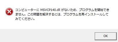 f:id:rick1208:20200529100257p:plain