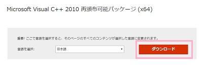 f:id:rick1208:20200529102847p:plain