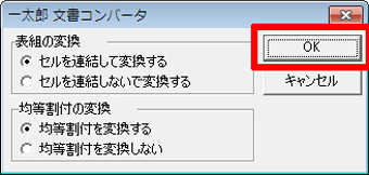 f:id:rick1208:20200530112832p:plain
