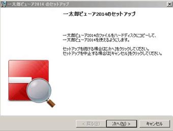 f:id:rick1208:20200530114124p:plain