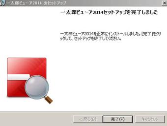 f:id:rick1208:20200530114204p:plain
