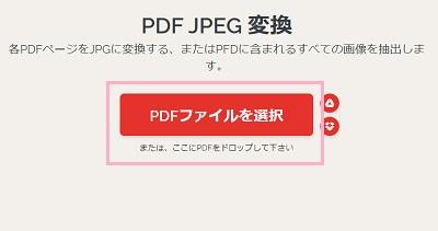 f:id:rick1208:20200530123449p:plain