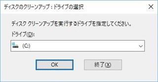 f:id:rick1208:20200530134503p:plain