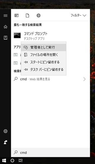 f:id:rick1208:20200530134535p:plain