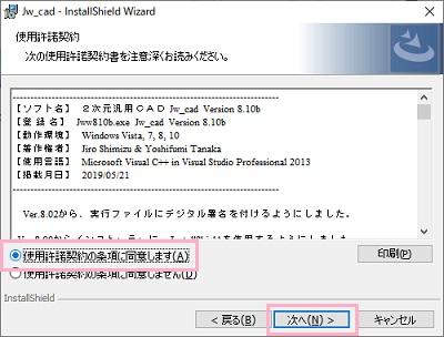 f:id:rick1208:20200530143014p:plain