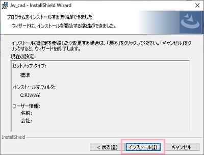 f:id:rick1208:20200530143034p:plain