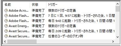 f:id:rick1208:20200530155447p:plain